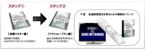 top2.jpg